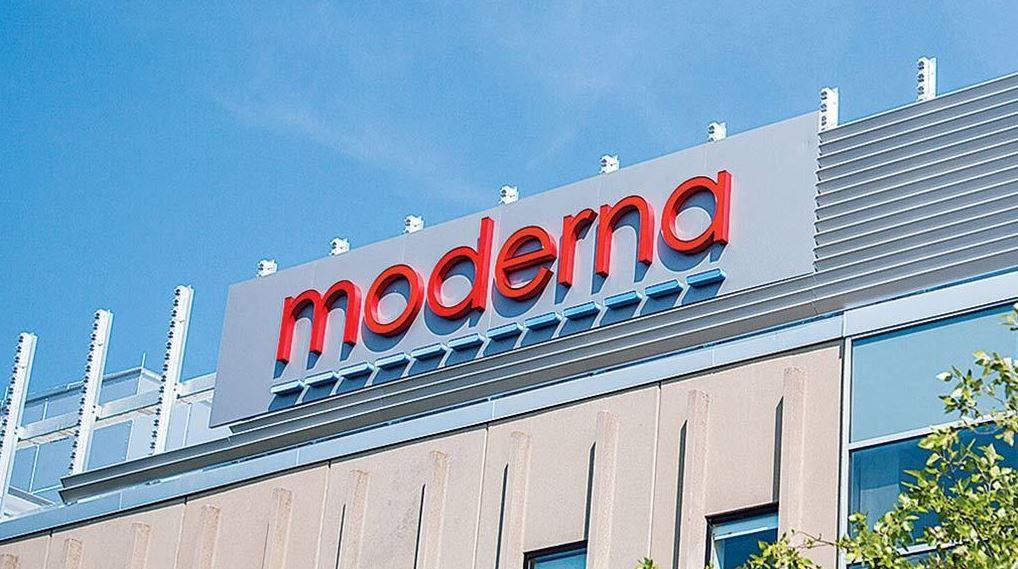Американская биотехнологическая компания Moderna