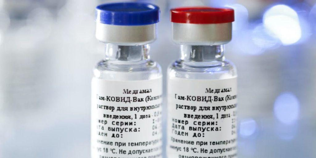 """Российская вакцина """"Гам-КОВИД-Вак"""""""