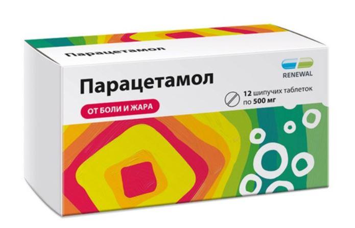 Лекарственное средство парацетамол