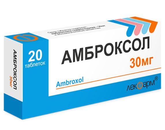 Амброксол -  муколитическое средство